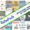 『ロボハブ』関係者が選ぶ、冬休みに読みたいロボット本