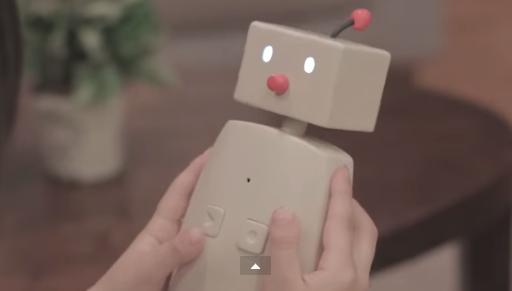 Robot - ces_bocco