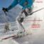 スキー用のソフト・エクソスケルトン